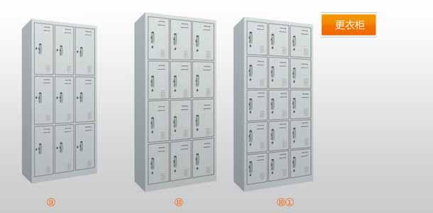 更衣柜,更衣柜图片,更衣柜价格-沃帕工业设备(上海)